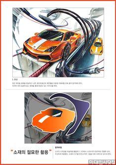 [기초디자인] 소재의 출제 의도를 읽어라 - 메타코드미술학원 #기초디자인 #강남메타코드 #노원메타코드 #메타코드미술학원 #메타코드 #기초디자인 Spiderman, Art Drawings, Superhero, Illustration, Poster, Painting, Fictional Characters, Design, Spider Man