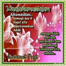 waalaikumsalam - Google Search Muslim Greeting, Assalamualaikum Image, Islamic Posters, Allah Quotes, Doa, Google Search