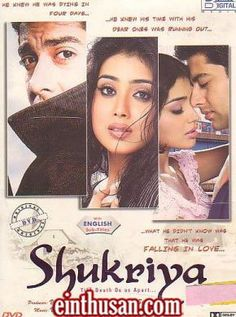Shukriya Till Death Do Us Apart Hindi Movie Online - Anupam Kher, Aftab Shivdasani, Shriya Saran and Indraneil Sengupta. Directed by Anupam Sinha. Music by Himesh Reshammiya. 2004 [U] w.eng.subs
