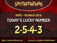 SattaMatka Result, Kalyan Matka Tips, Madhur Matka Today Tips, Lucky Number, Meant To Be, Archive, Boss, Internet, Live