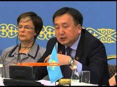 Tantv.kz - В Астане прошла международная парламентская конференция