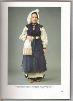 Festive dress, Byala. Album by Anita Komitska