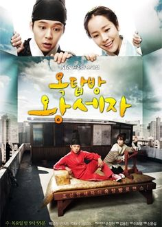 Rooftop Prince (Korean Drama). I was reluctant to see this one due to the cheesy outfits and pics. So glad I did though. This is a must see series.