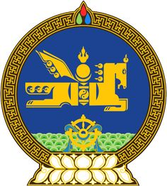 File:State emblem of Mongolia.svg
