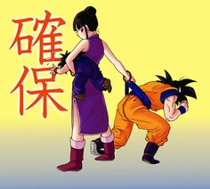 Only Chi Chi can drag Goku like that xD