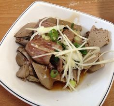 goose liver | Taiwanese cuisine