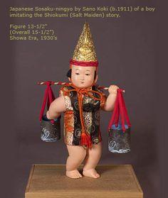 Sosaku Ningyo Archives - Antique Japanese Dolls