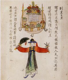 Book of Mudang(pic) - Temple of Mago   In Korea, the mudang used ceremonial fans in their kut ceremonies, to brush away shadows and waft in blessings.