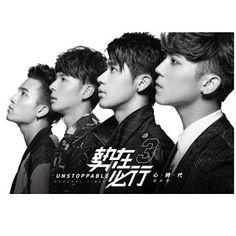 Chinese Music Lyrics: 陈彦允 Ian Chen - 等一个人到老 DENG YI GE REN DAO LAO  I'm ...