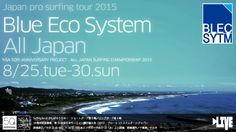 Blue Eco System All Japan 2015