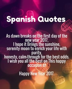 Happy new year 2016 best wishes with images happy new year 2016 happy new year 2016 best wishes with images happy new year 2016 quotes wishes sayings images happy new year 2018 wishes quotes poems pictures m4hsunfo