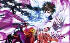 Guilty Crown - briliant action anime series with great music and intersting weapons and characters, Let Zoe Spoil You