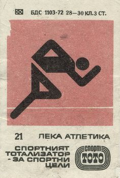 https://flic.kr/p/dHAHFR | Bulgarian matchbox label | Another label appropriating the famous Aicher pictograms.