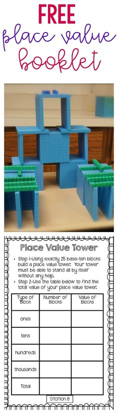 FREE place value booklet for third grade! Grab lots of hands-on activities!
