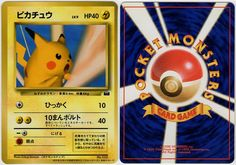 Name: Pikachu  AKA: Snap Pikachu  Release Date: 1999/May  Expansion / Set: Unnumbered Promotion  Released Through: Pokémon Trainers Magazine Vol. 1  Approx. Value: $10.00 - $15.00  Notes:   This card features a photo that is from Pokémon Snap. This card has #pokemon bedding#