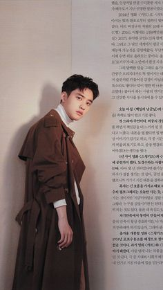 Exo Ot12, Kaisoo, Kyungsoo, Chanyeol, Shinee, He Makes Me Happy, Exo Official, Exo Do, Do Kyung Soo