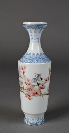 Antique porcelaine chinoise. Discussion sur LiveInternet - service russe Diaries en ligne