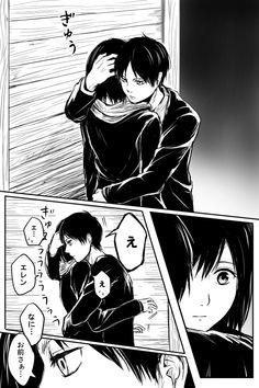 Attack On Titan Comic, Attack On Titan Ships, Anime Manga, Anime Art, Mikasa X Eren, Atack Ao Titan, Hand Drawing Reference, Arte Robot, Eremika
