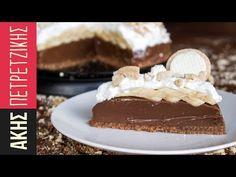Banoffee με σοκολάτα | Άκης Πετρετζίκης