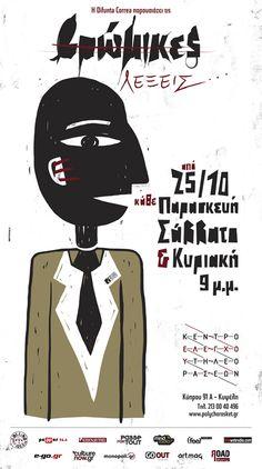 Poster Design by Rote-Grafic