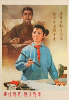 Poster ID: CL33577 Original Title: Chinese Political (168) English Title: Take over the fighting pen, fight to the end. Year of Poster: 1970s Category: Political/Chinese Country of Poster: Chinese Size: 30 x 20 inches = 76 x 51 cm Condition: Excellent Price: $420 Available: Yes