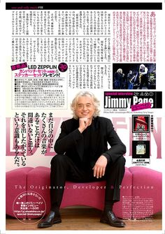 Jimmy Page: this pic was previously printed as a solo shot, but now it's featured in a Japanese magazine article with full text & graphics around it.