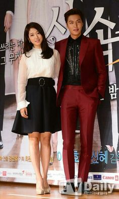 Lee min ho and park shin hye : the heirs