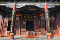 Учжун, Нинся-Хуэйский автономный район, Китай