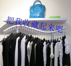Clothes prop wall display rack for hanging clothes rack wave $36.21
