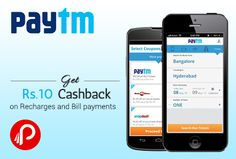Paytm offers Get Rs.10 cashback on Recharges and Bill payments of Rs 100 and above. Code can be used upto 5 times per user. A number can be recharged only 5 times using this campaign. Valid for all users. Valid on app only. Cashback will be credited within 24 hours of the transaction into user's Paytm Wallet. Coupon: RECH100 Valid Till: 31-08-2015 #paisebachao #Paytm #RakshaBandhan http://www.paisebachaoindia.com/get-rs-10-cashback-on-recharges-and-bill-payments-paytm/