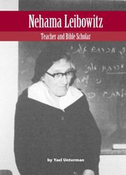 Yael Unterman's thorough, wide-ranging, and engaging biography of the legendary Bible educator Nehama Leibowitz (1905–97) is a welcome addition to the volumes delineating Nehama's life and work.