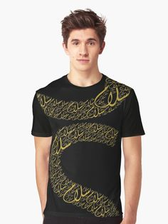 Graphic T-Shirts / Salam - Gold Theme by wowarts