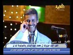 خالد عبد الرحمن (وشلون مغليك)