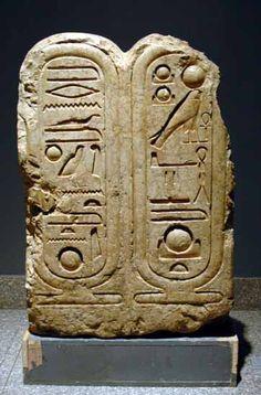 aten museum - Inscribed block to the Aten
