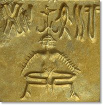 Image result for holding a pose this seal shiva