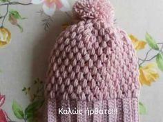 Πλεκτό σκουφάκι με σχέδιο κουκουτσάκι!!! Art of crochet - by Airis - YouTube