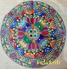 Madhubani Paintings Peacock, Kalamkari Painting, Madhubani Art, Gond Painting, Mural Painting, African Art Paintings, Cool Paintings, Mandala Art Lesson, Indian Folk Art