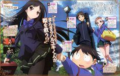 The cast of the anime Accel World. Accel World, Kawaii, Light Novel, Anime Films, Japanese Culture, Sword Art Online, Anime Art, Novels, Animation