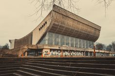 Palace of Concerts and Sports, Vilnius, Lithuania
