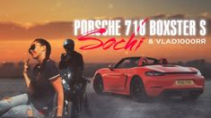 Perfect Image, Perfect Photo, Love Photos, Cool Pictures, Boxster S, Porsche, Thats Not My, My Love, Awesome