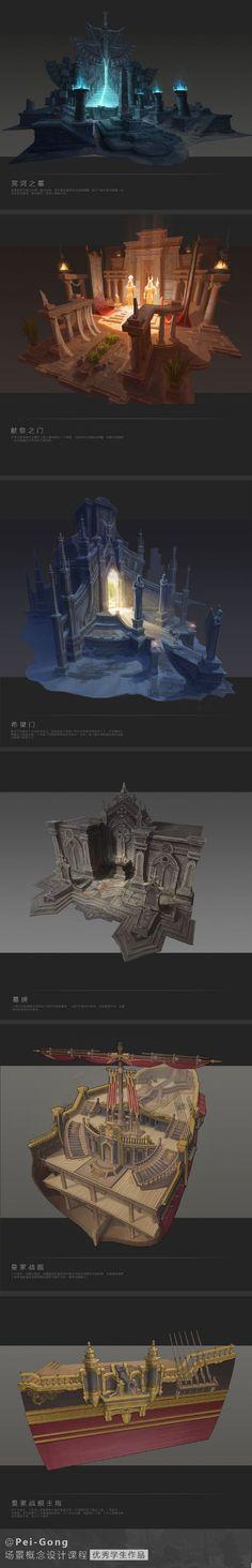 Pei-Gong的照片 - 微相册