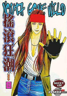 Shoujo, Youth, Comic Books, Comics, Cover, Art, Art Background, Kunst, Cartoons