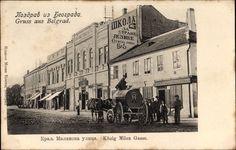 belgrad-beograd-serbien-koenig-milan-gasse-strassenpartie-guellewagen-geschaefte-1900-tih