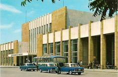 Thessaloniki, Macedonia, Train Station, One And Only, Athens, Greece, Multi Story Building, Places To Visit, Journey
