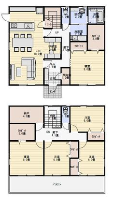 Dream House Plans, Japanese House, House Layouts, Home Deco, My House, Living Spaces, Floor Plans, Flooring, How To Plan