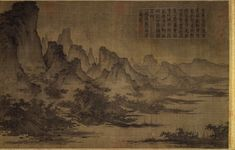 1000 images about song dynasty landscape painters on for Dynasty mural works