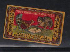 View Item: Old Matchbox  label glazed   Japan Patriotic   ABBT62    Bird Cat