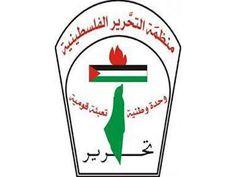 موقع عراقي : التمثيل الفلسطيني.. أسباب ونتائج - http://iraqi-website.com/%d8%a7%d8%ae%d8%a8%d8%a7%d8%b1-%d8%b9%d8%b1%d8%a8%d9%8a%d8%a9-%d9%88%d8%a7%d8%ae%d8%a8%d8%a7%d8%b1-%d8%b9%d8%a7%d9%84%d9%85%d9%8a%d8%a9/%d9%85%d9%88%d9%82%d8%b9-%d8%b9%d8%b1%d8%a7%d9%82%d9%8a-%d8%a7%d9%84%d8%aa%d9%85%d8%ab%d9%8a%d9%84-%d8%a7%d9%84%d9%81%d9%84%d8%b3%d8%b7%d9%8a%d9%86%d9%8a-%d8%a3%d8%b3%d8%a8%d8%a7%d8%a8-%d9%88.html