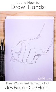 How to Draw Hands: Free Worksheet & Video Tutorial
