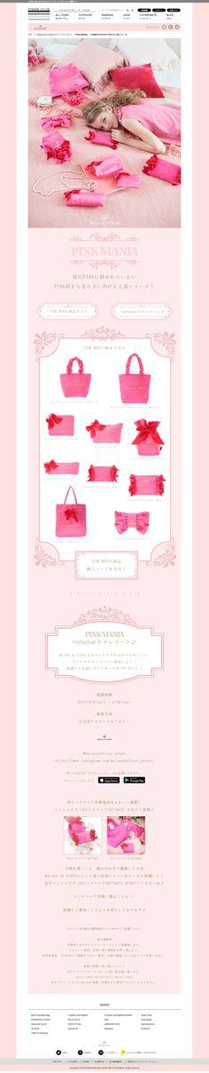 「PINK MANIA」 毎日PINKに囲まれていたい。PINK好きな女の子に向けた人気シリーズ!|【公式】Maison de FLEUR(メゾン ド フルール)通販|ファッション通販サイトのSTRIPE CLUB(ストライプクラブ) stripe-club.com/cts/maisondefleur/170202_mdf_pinkmania.html